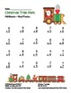 """Christmas Train Math"" Mixed Multiplication - Common Core"