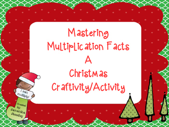 Christmas Tree Multiplication Fact Practice Activity - Craftivity