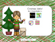 Christmas Verbs!