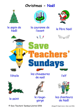Christmas in French Worksheets, Games, Activities and Flash Cards