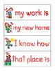 Christmas sight word phrases