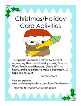 Christmas Holiday Card Activities