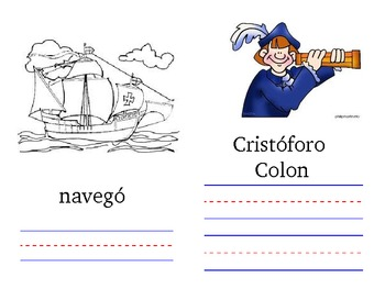 Christopher Columbus create your own book