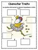 Chrysanthemum Character Traits Worksheets