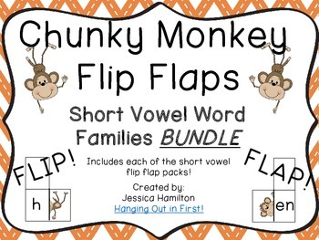 Chunky Monkey Flip Flaps - Short Vowel BUNDLE