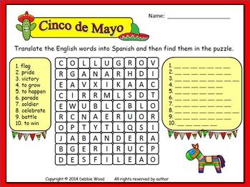 Spanish Cinco de Mayo Word Search:  Spanish Translate & Find