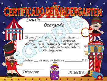 Circus Achievement award English / Spanish version
