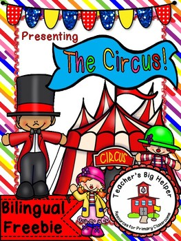 Circus Bilingual Freebie
