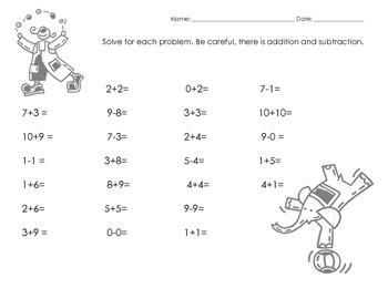 Circus Math Work Sheet