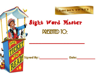 Circus Theme Sight Word Certificate