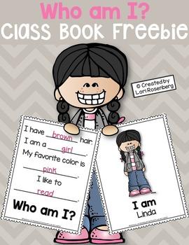 Class Book: Who Am I? ~ Freebie