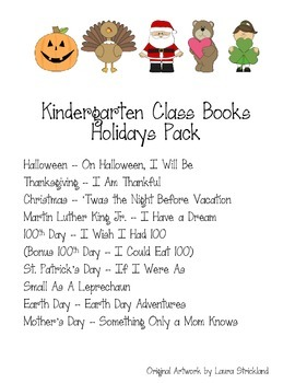 Class Book Year Long Holiday Pack