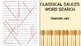 Classical Sauces Word Search; FACS, Culinary Arts, Bellrin