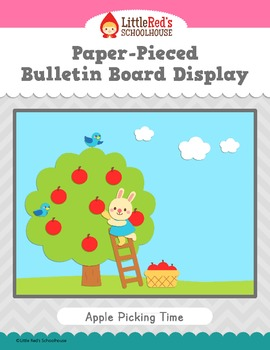 Back to School Apple Bulletin Board Display Door Decor