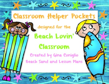 Classroom Helper Pockets for the Beach Lovin' Classroom