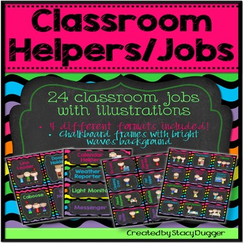 Classroom Helpers/Jobs (Chalkboard and Bright Waves)