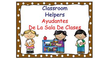 Classroom Helpers Polka Dot Theme (Brown)