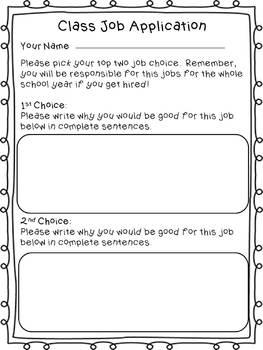 Classroom Job Application Sheet
