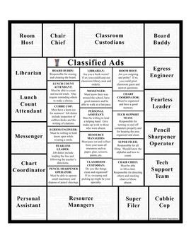 Classroom Job Chart Bundle