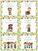 Classroom Job Chart - Seeing Spots Theme {Bright and Polka Dot}
