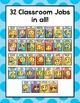 Emoji Theme Classroom Jobs