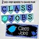 Classroom Jobs EDITABLE Display - Birds in Blues Classroom Decor
