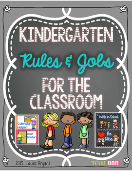 Classroom Jobs and Rules Posters