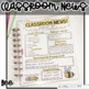 Classroom Newsletter- Bee Theme (Black and Yellow)