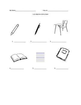 Classroom Objects Practice/Quiz