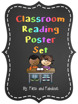 Classroom Reading Poster Set
