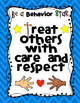 Classroom Rules - Behavior Expectations - Posters