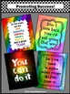 Back to School Motivational Posters Set of 4 Rainbow Class