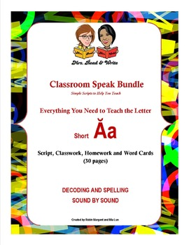 Classroom Speak Bundle:  Everything You Need to Teach Short A