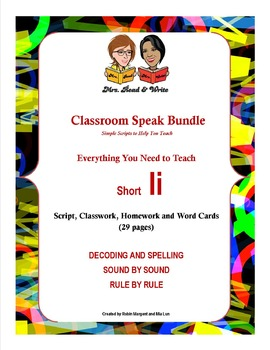 Classroom Speak Bundle:  Everything You Need to Teach Short I