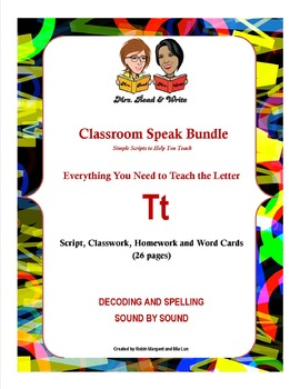 Classroom Speak Bundle:  Everything You Need to Teach the