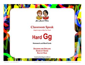 Classroom Speak: Teaching Hard G Homework and Word Cards