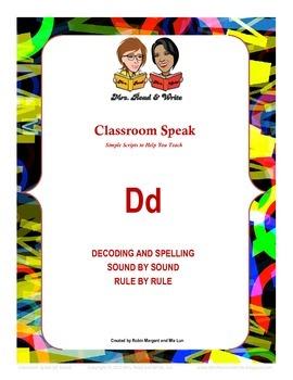 "Classroom Speak:  Script to Teach the ""D"" Sound"