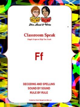 Classroom Speak:  Script to Teach the Letter F