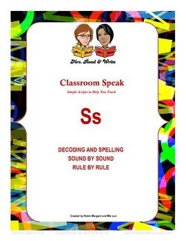 "Classroom Speak:  Script to Teach the ""S"" Sound"