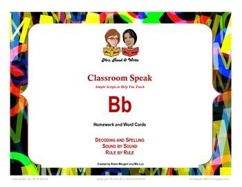 Classroom Speak:  Teaching B Homework and Word Cards