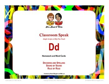 Classroom Speak:  Teaching D Homework and Word Cards