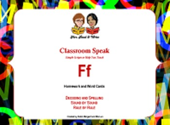 Classroom Speak:  Teaching F Homework and Word Cards