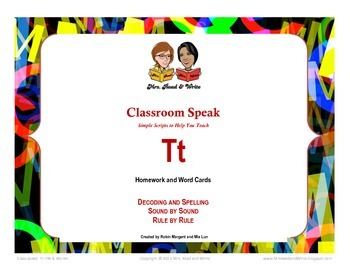 Classroom Speak:  Teaching T Homework and Word Cards
