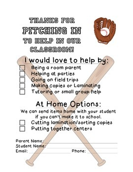 Classroom Volunteers (Baseball Theme)
