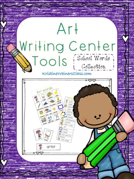 Classroom Writing Center Tools: School Words