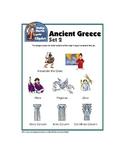 Clip Art Ancient Greece Set 2- Includes Greek Mythology
