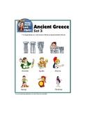 Clip Art Ancient Greece Set 3 - Includes Greek Mythology