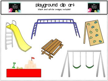 Clip Art -Playground {or Park} Equipment Clip Art