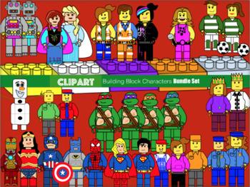 Clipart: (Lego Like) Building Block Characters Bundle Set