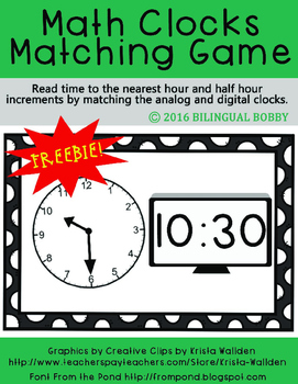 Clock Matching Game Freebie